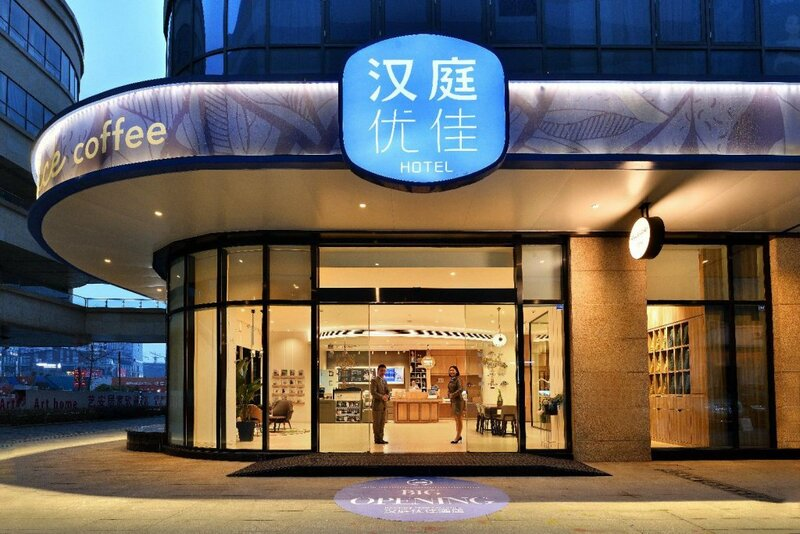 Hanting Premium Hotel Chengdu Wuhou New City