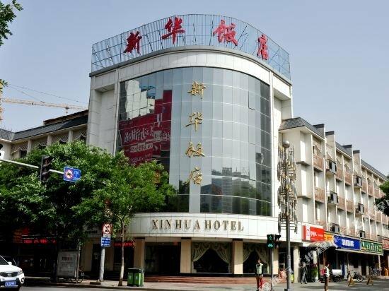Mercure Yinchuan Xinhua