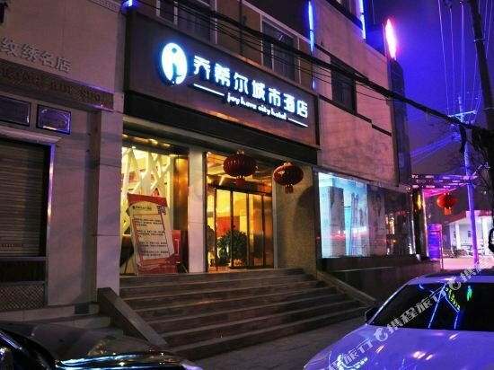 Joy Here Hotel