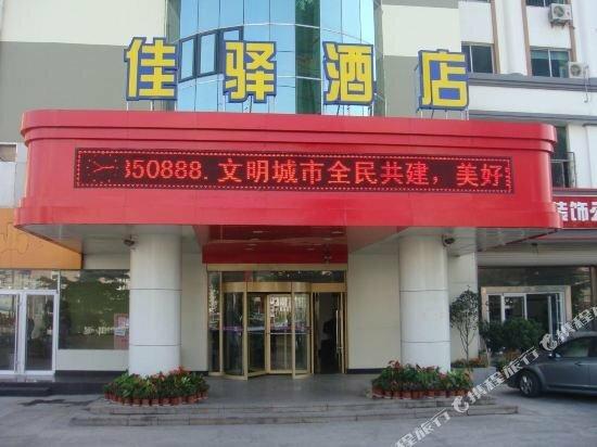 Grace Inn Weihai Bus Terminal Branch