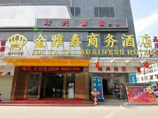 Jin Ya Tai Business Hotel