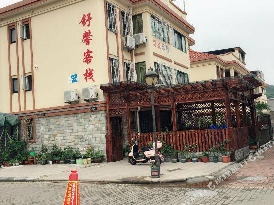 Zhoushanzhujiajianshuxinkezhan