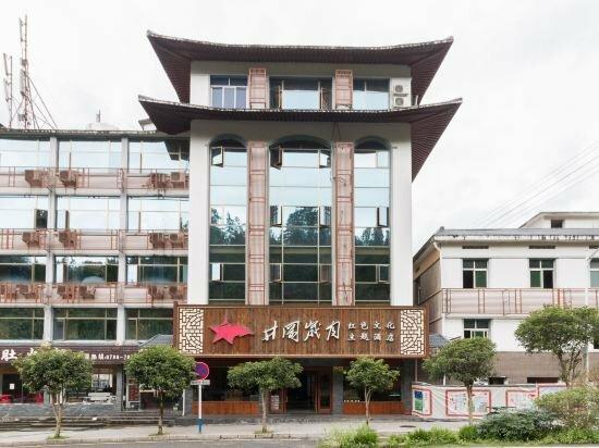 Jinggangshan Red Culture Theme Hotel