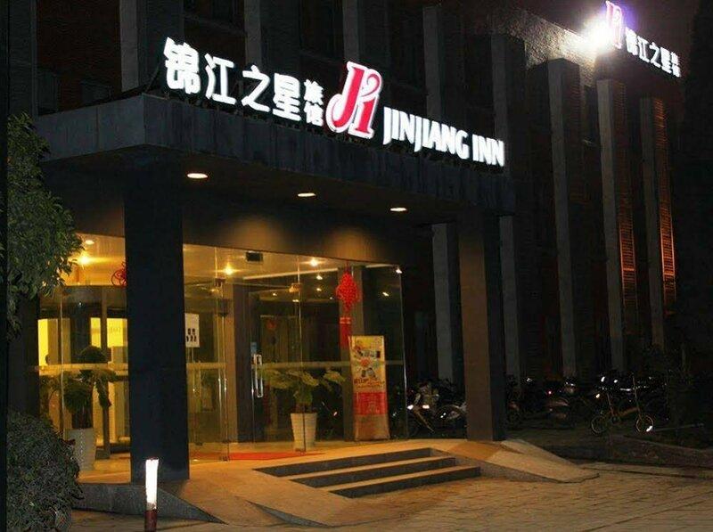 Jinjiang Inn Nanjing Train Station