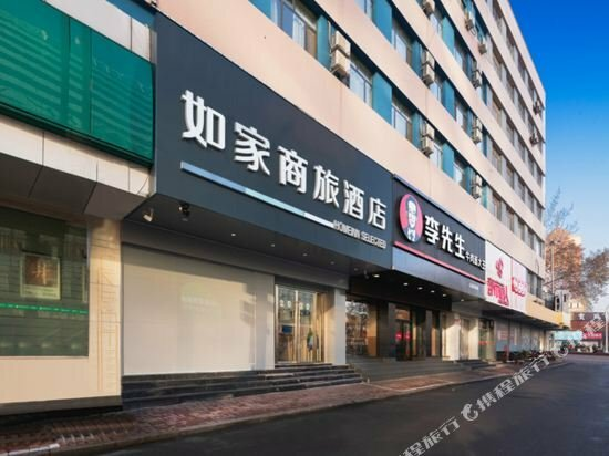 Home Inn Selected Jinan Daguanyuan Wanda Plaza Hotel