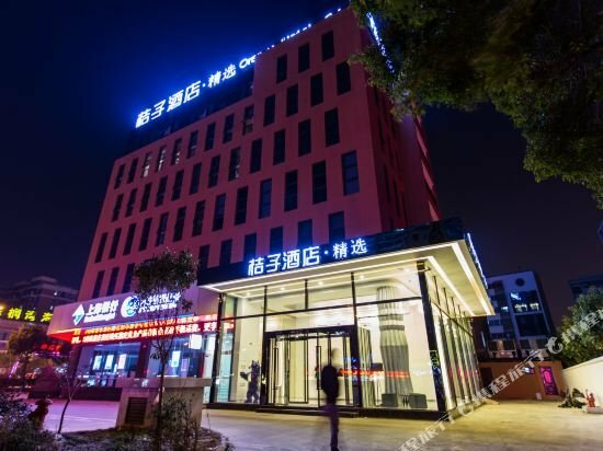 Orange Hotel Select