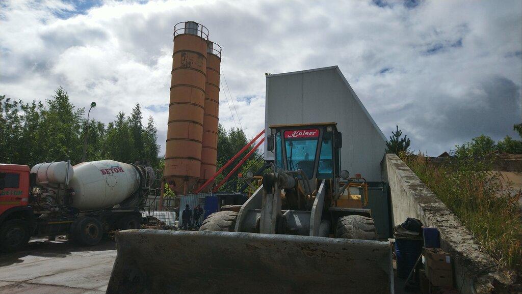 Бетон регионстрой бетонная смесь соотношение компонентов