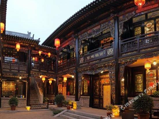 Hongxingju Inn