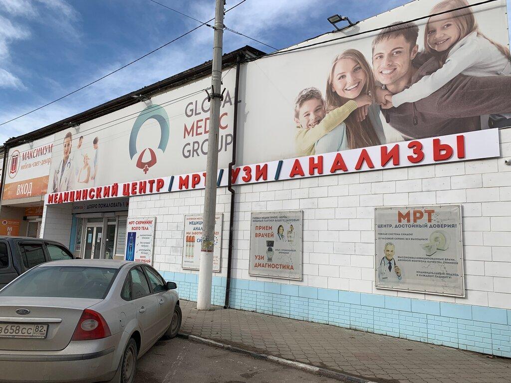 медицинская лаборатория — Ситилаб — Керчь, фото №1