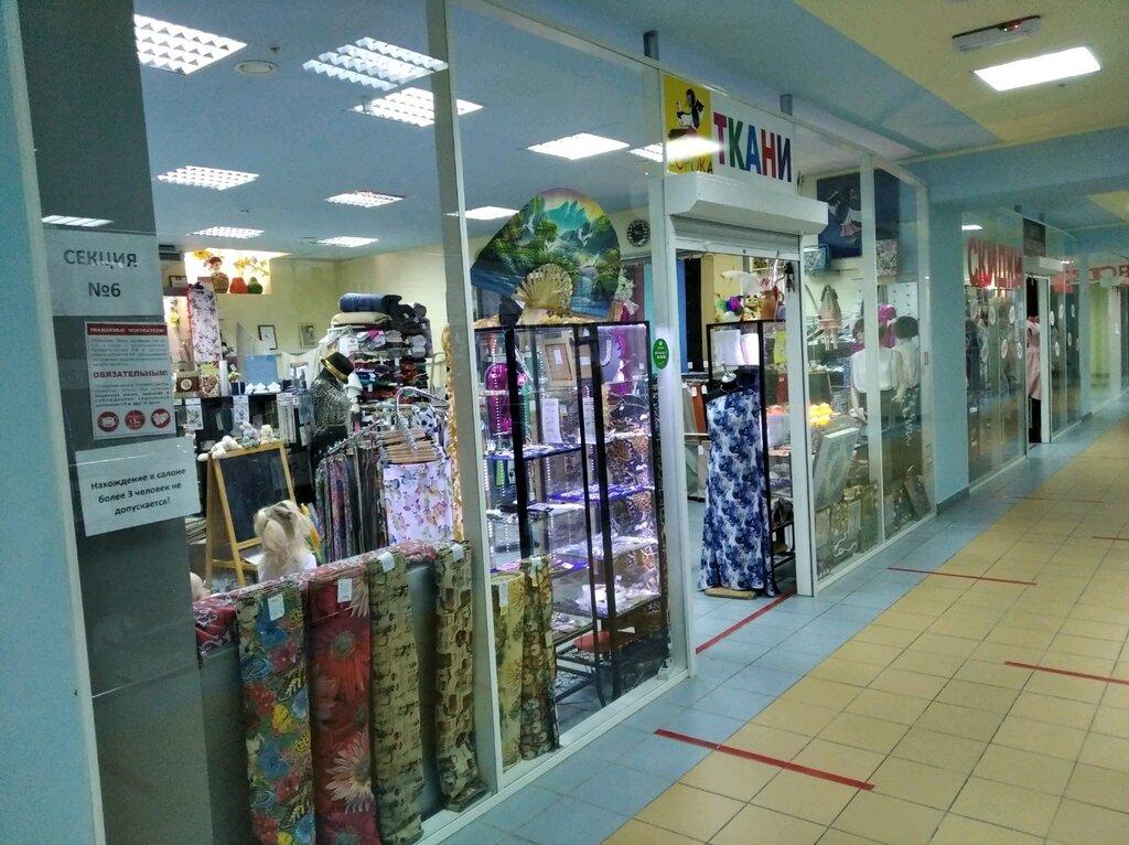 магазин ткани — Сорока — Самара, фото №2