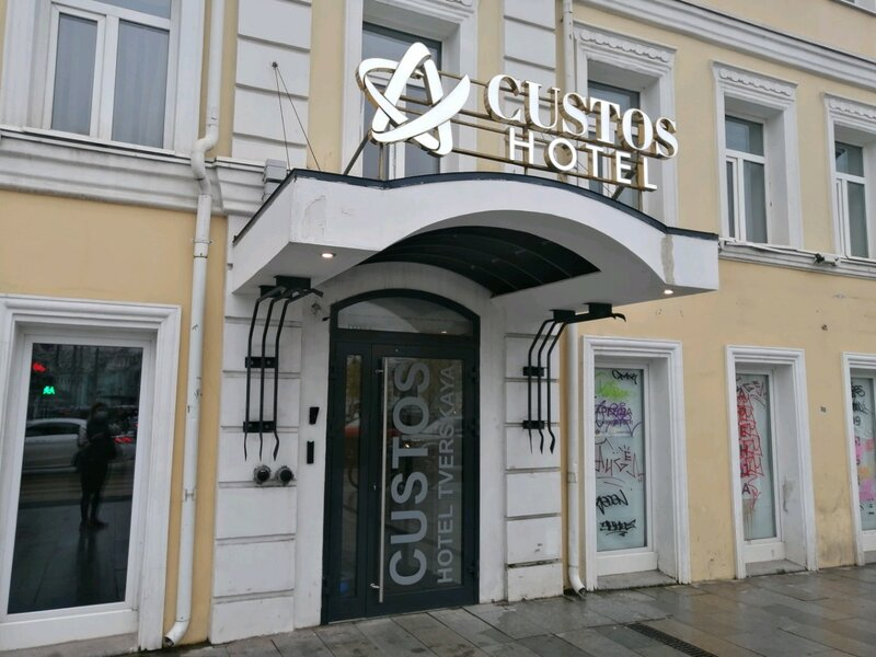 Custos Hotel Tverskaya