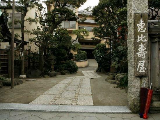 Shonan Enoshima Oryori Ryokan Ebisuya