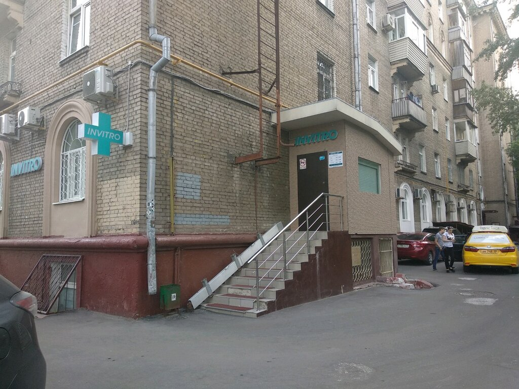 медицинская лаборатория — Инвитро — Москва, фото №2