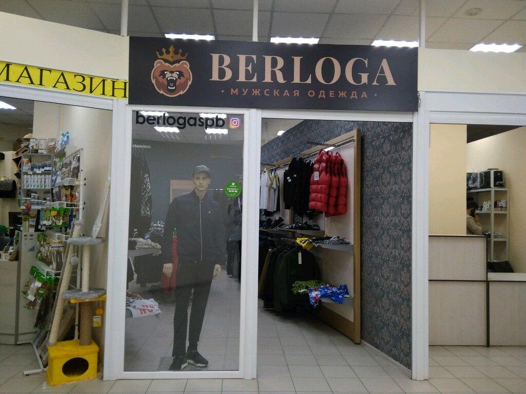 Берлога Магазин Одежды Спб