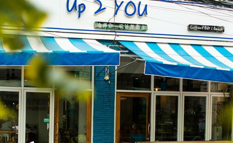 Up 2 You Cafe & Hotel