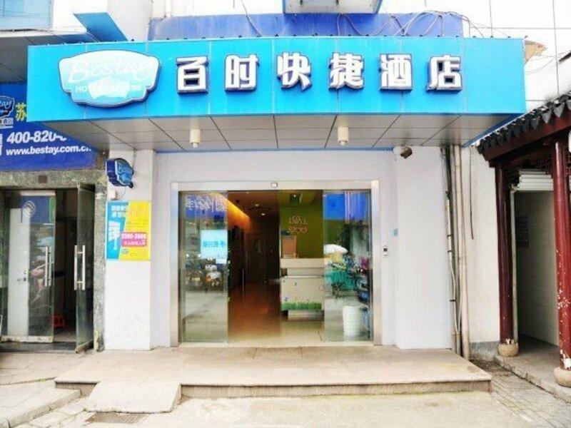 Bestay Zuzhou Guaqian Street Pingjiang Road