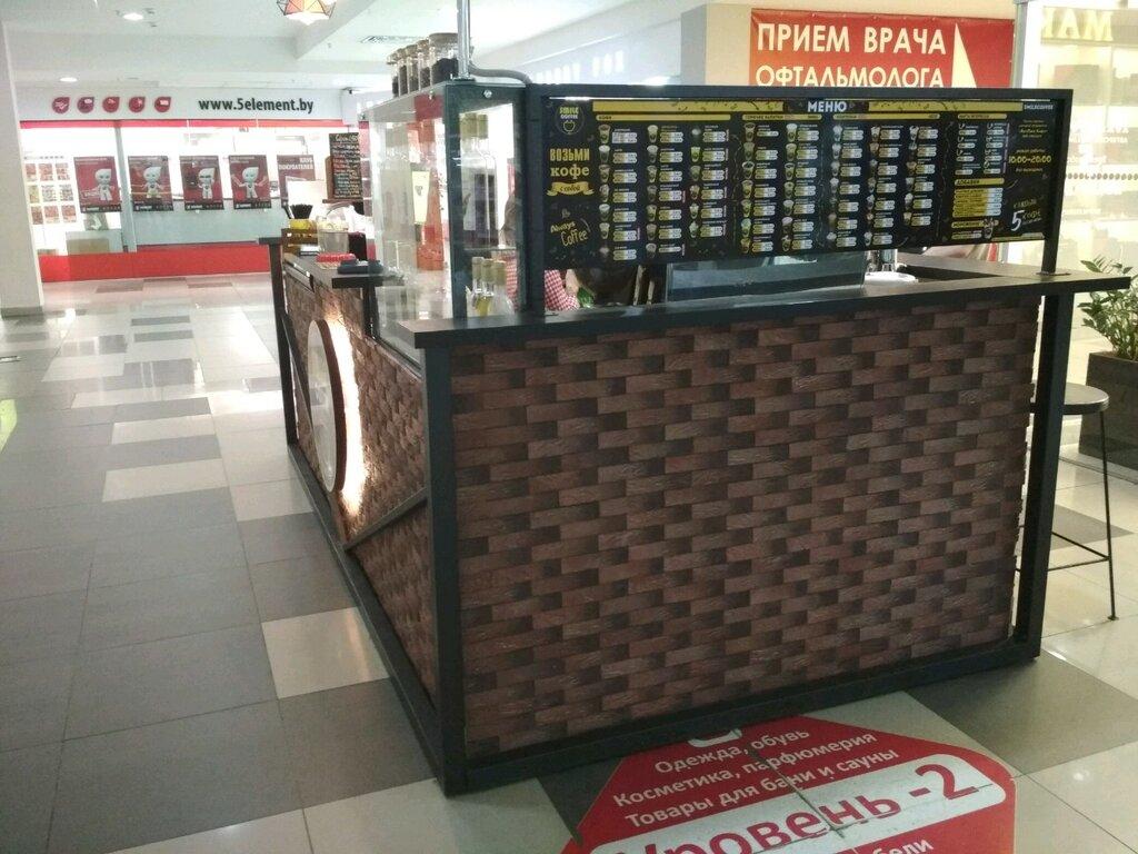 кофейня — Smile Coffee — Витебск, фото №2