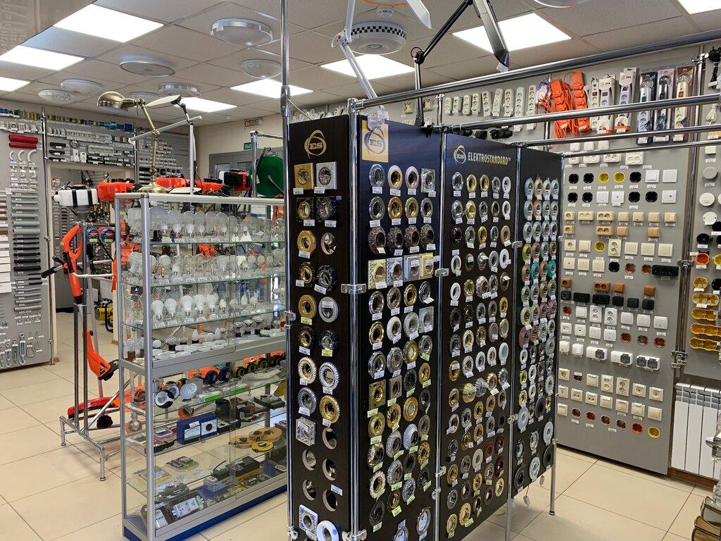 интернет-магазин электрики и электрооборудования поделилась подруга