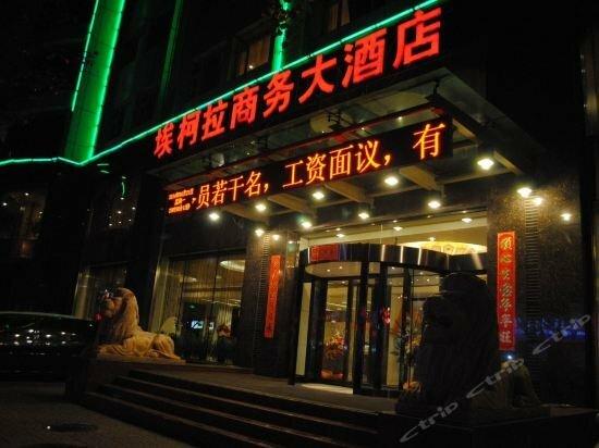 Eclat Business Hotel - Taiyuan