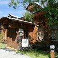 Туристско-информационный центр города Сургута, Разное в Снежном
