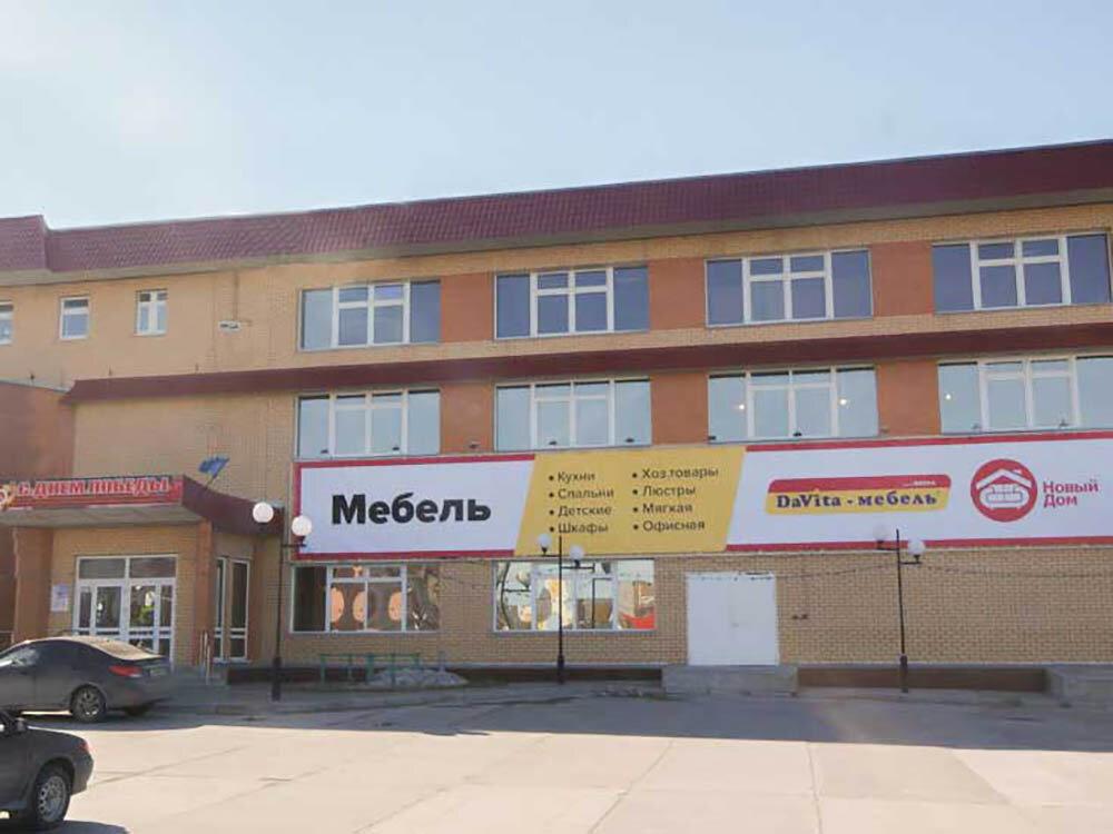Магазин Мебель Уренгой