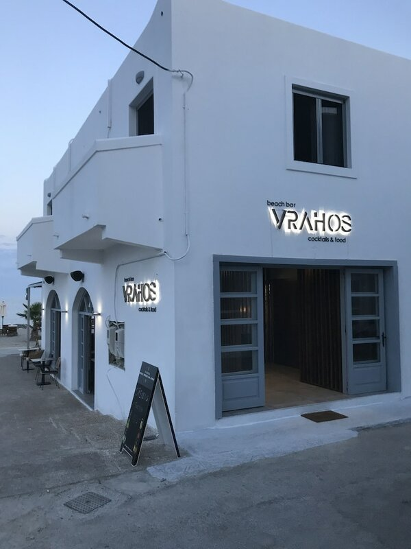 Vrahos rooms