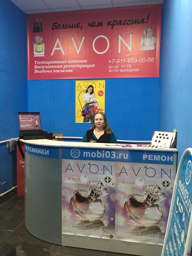 Магазин avon спб гош косметика купить в москве