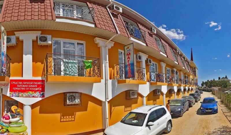 Guest House Otdykh U Morya
