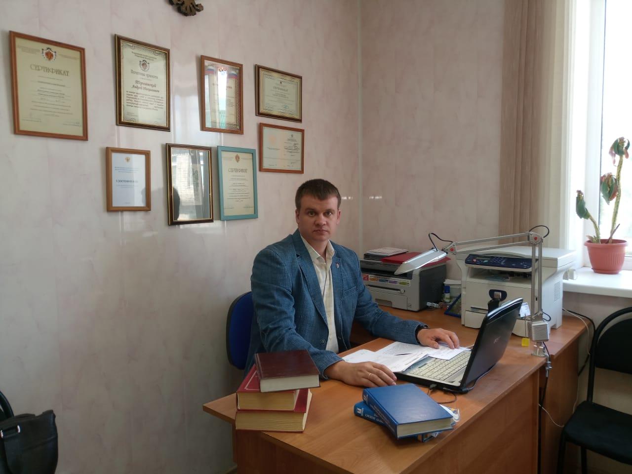 адвокат майоров калуга