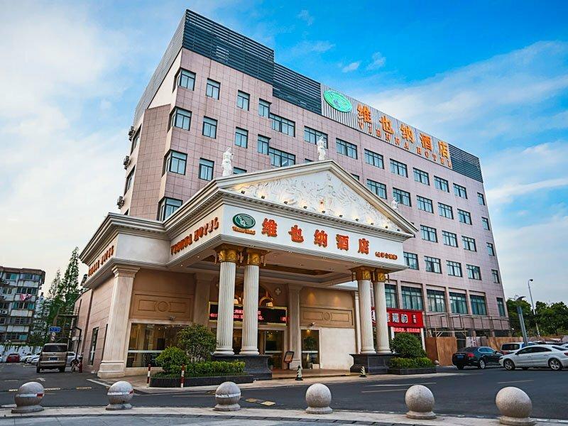 Vienna Hotel Shanghai Puong Jinqiao Park