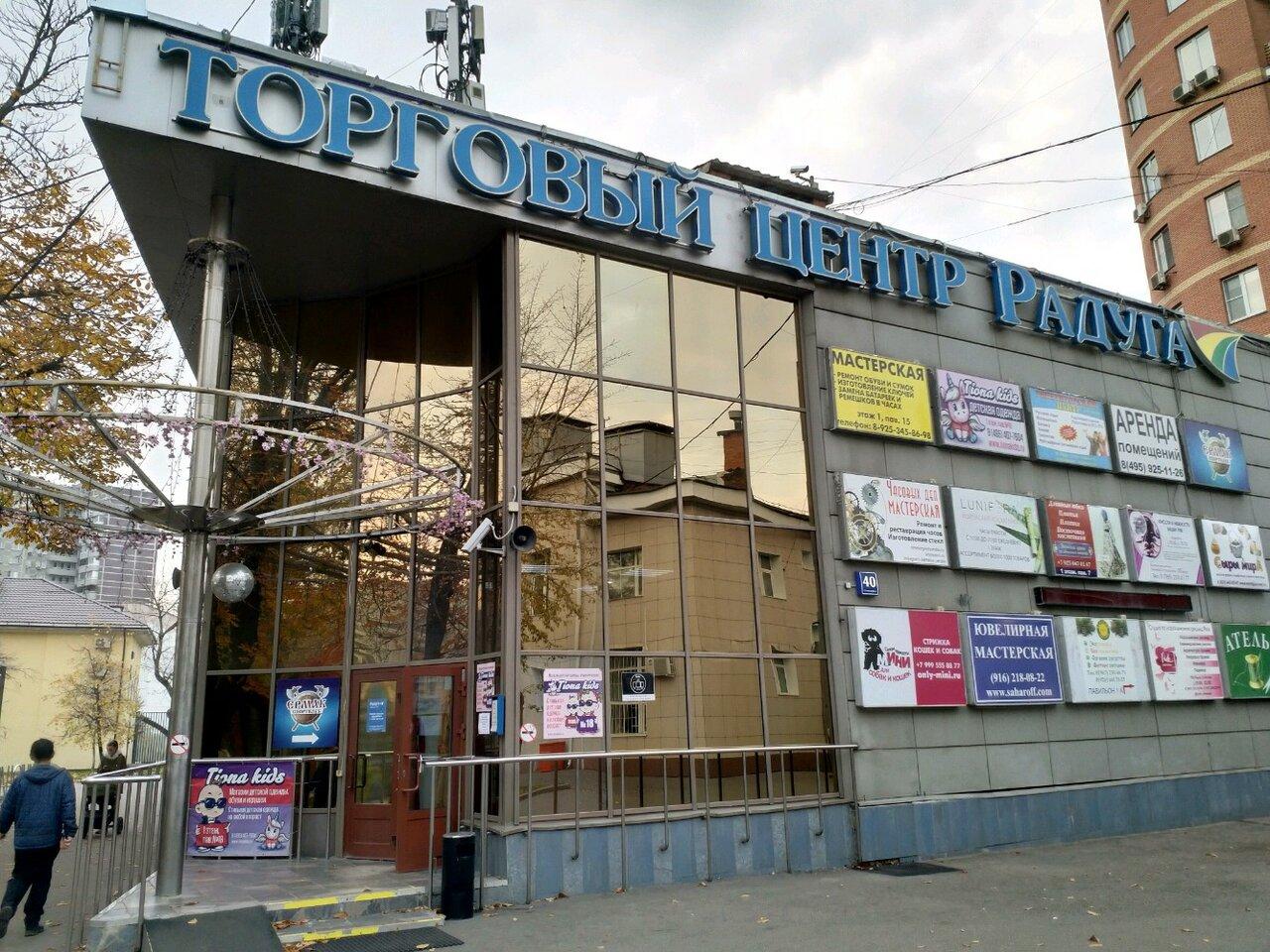 Парк авеню диско ночной клуб москва москва клуб и 52