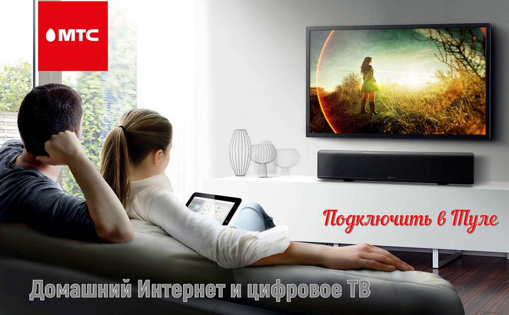 телекоммуникационная компания — ПАО МТС Тульский филиал — Тула, фото №1