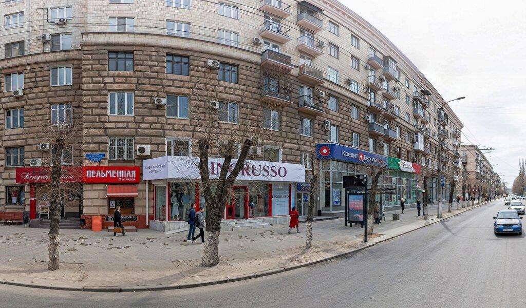 кредит европа банк волгоград банкоматы