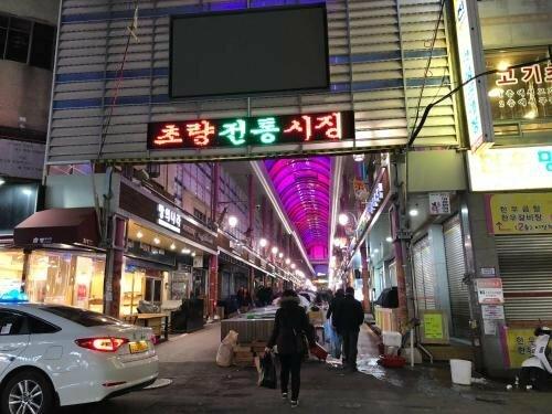 Busan Station Dante House