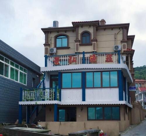 Zhoushan Jinghong Fishing Village Inn