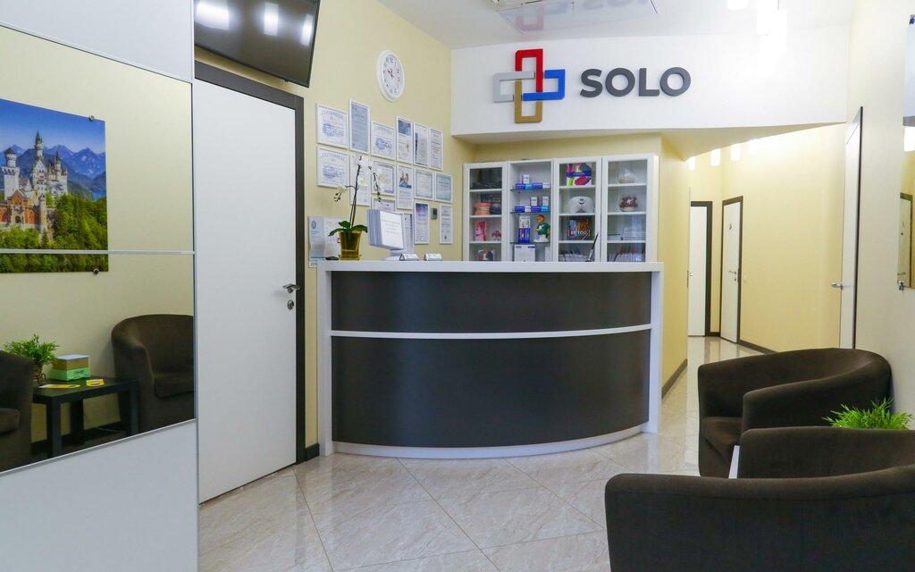 стоматологическая клиника — Стоматология Solo — Москва, фото №1