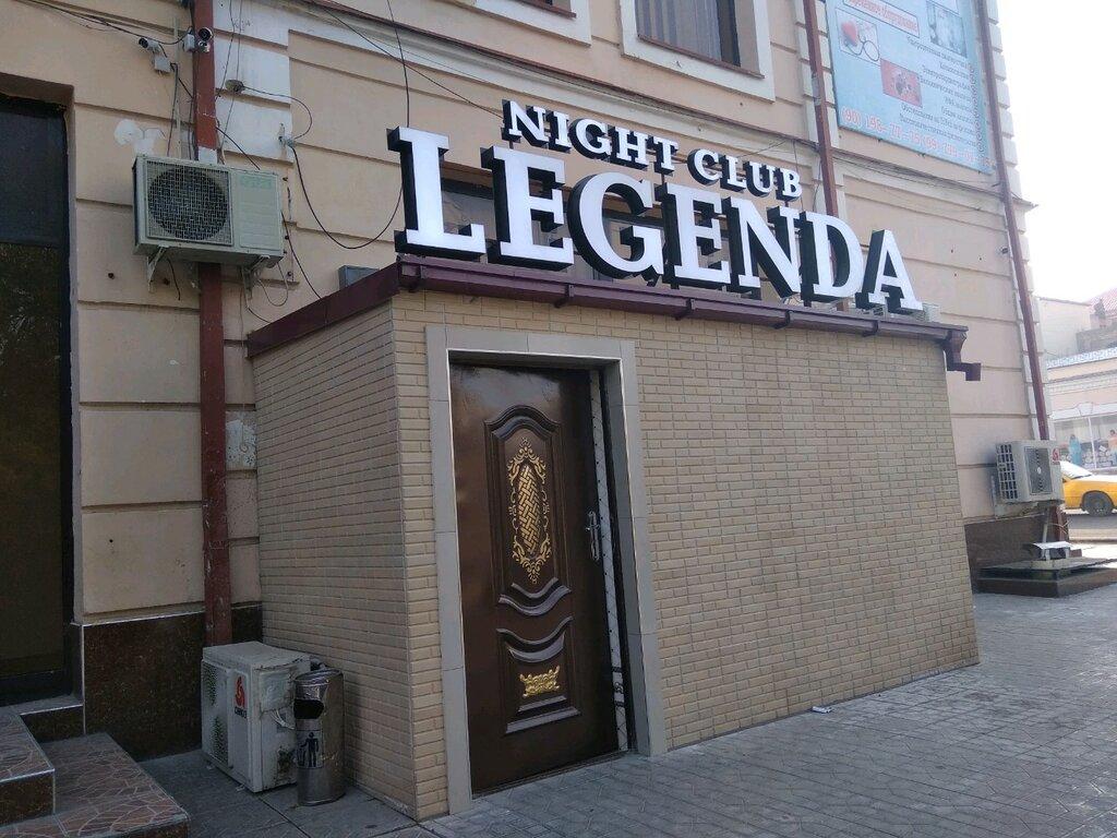 Самарканд ночной клуб жулебино клуб ночной