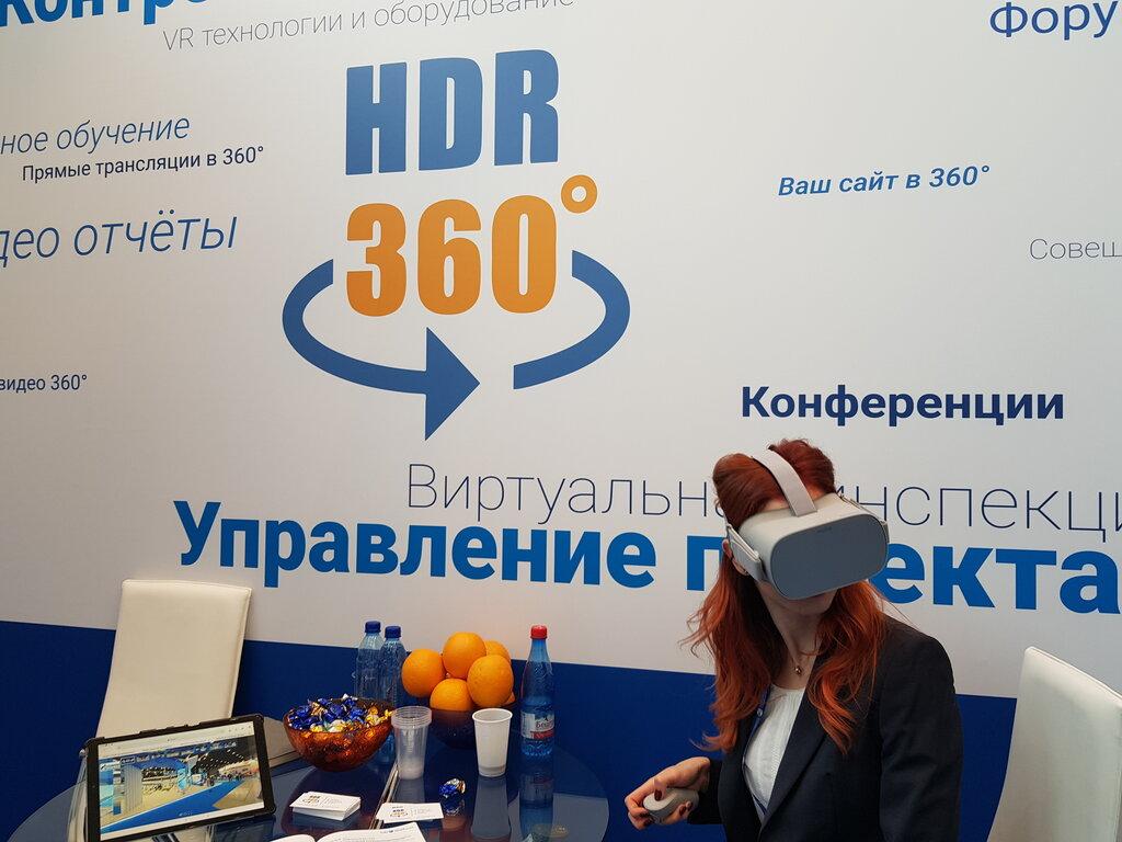 съёмка виртуальных туров и панорам — Hdr360° — Москва, фото №1
