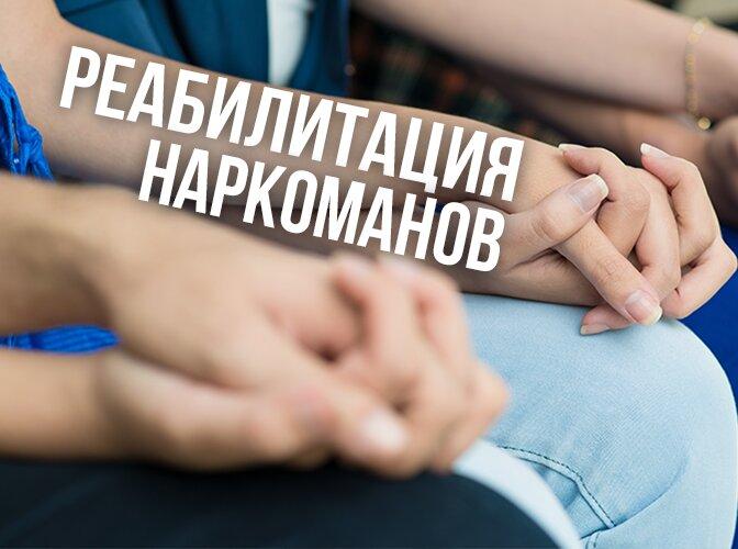 Наркологическая клиника справка наркология наркологическая клиника иваново