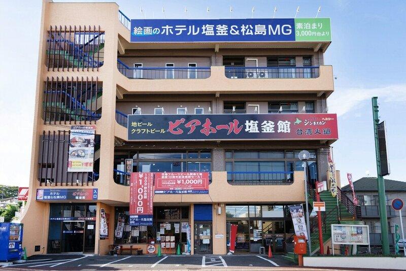 Oyo Hotel Shiogama & Matsushima