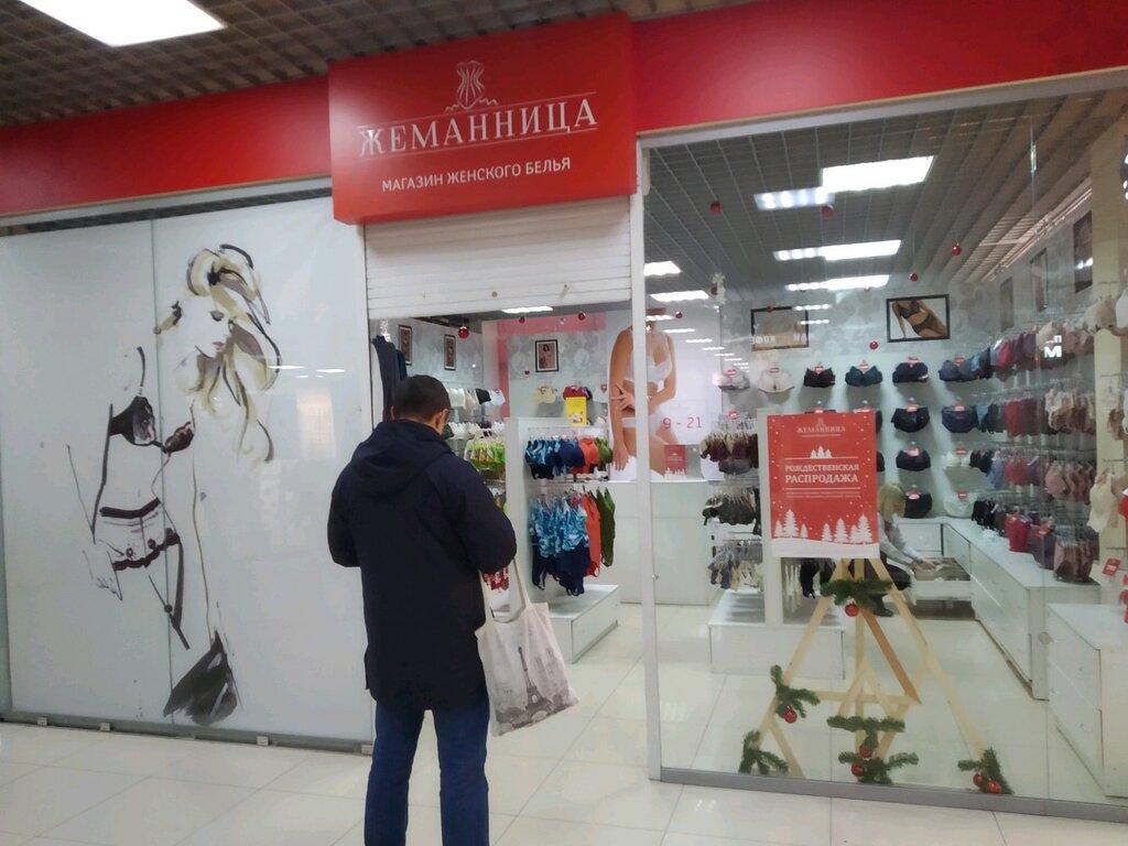 ульяновск магазин женского белья