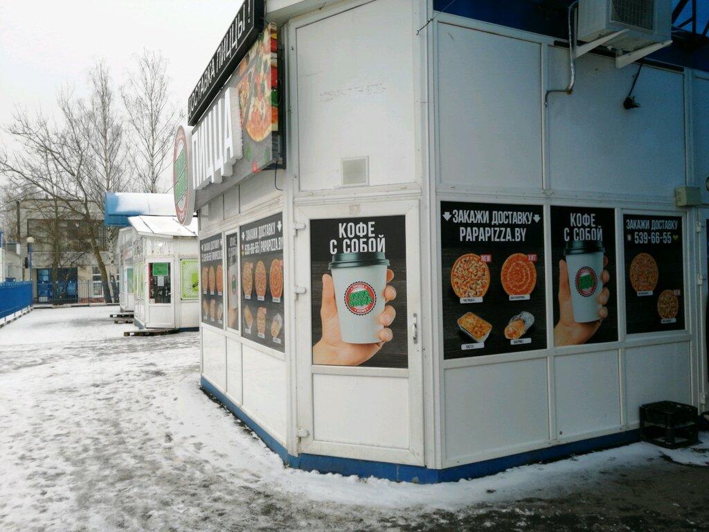 доставка еды и обедов — Papapizza.by — Могилёв, фото №1
