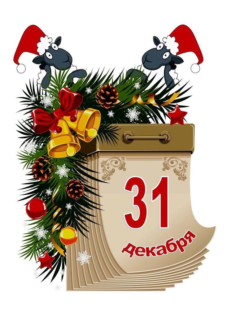 бухгалтерские услуги — ФинПул — Ступино, фото №2