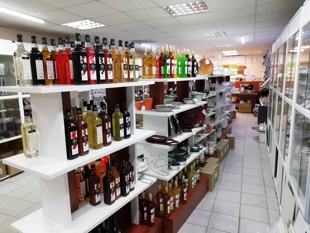 Магазин Челябинск Ул Свободы