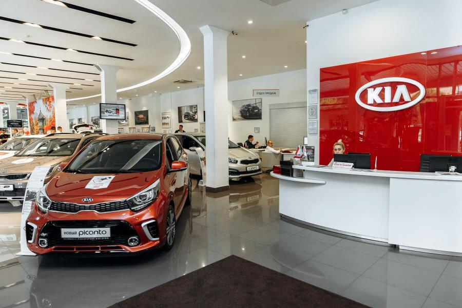Автосалон kia москва официальный сайт автоломбард в омске круглосуточно