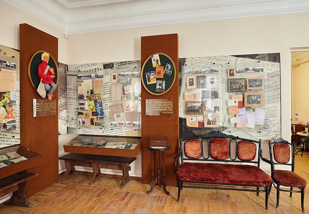 Музеи писателей картинки