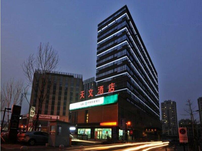 Tian Wen Hotel