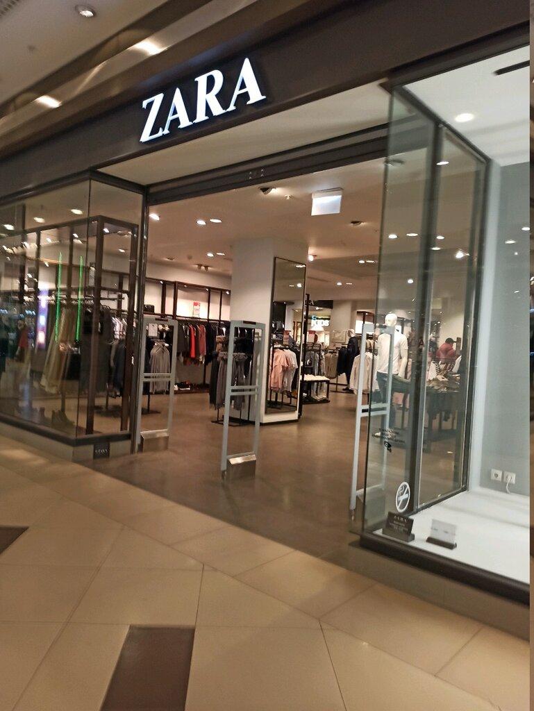 Зара Томск Магазин Одежды