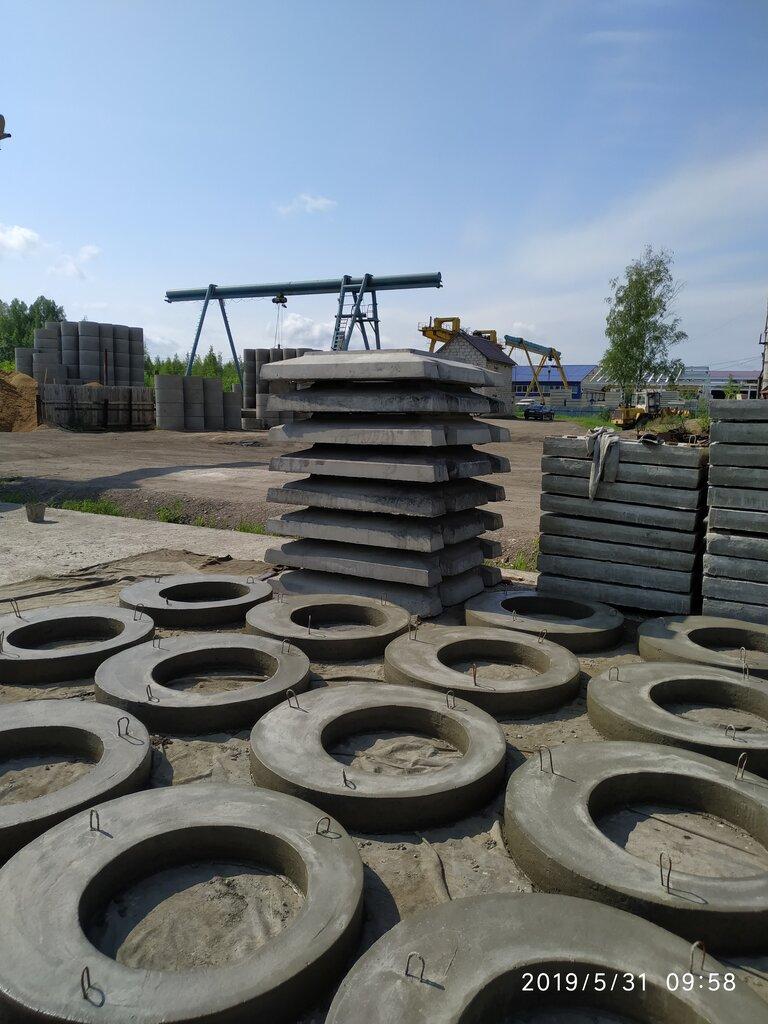 Сафоново бетон бетон чугуев