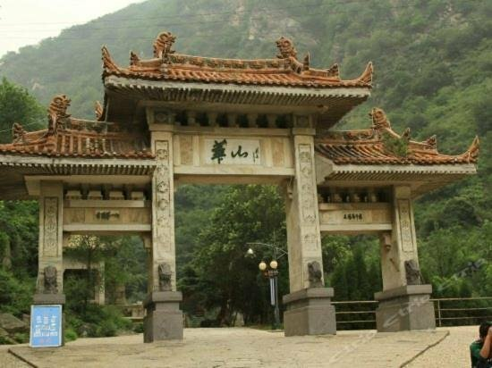 Huayin Lotto Hostel